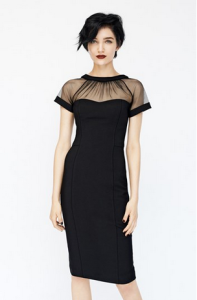 Maggy London Nordstrom Illusion Dress